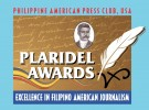 2016 Plaridel Awards Night